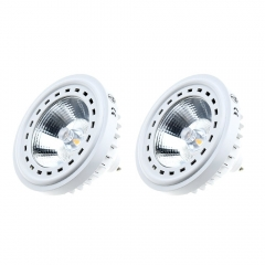 15W Ar111 GU10 Led Spotlight Flood Light  24° Beam Angle AC 85-265V 1200LM COB 80W Halogen Equivalent, Non-dimmable (2-pack)