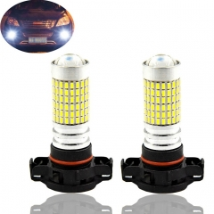 Super Bright 5202 LED Fog Lights Bulb H16 Car Driving Light 3014-144SMD 6000K 4.8W 1400 Lumens 12-24V (2-Pack)