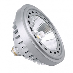 AR111 GU10 LED Bulb 900 Lumens 12W 240V Dimmable LED 24 ° Beam Angle Replacement For 75W Halogen